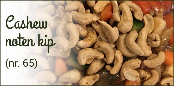 Kiem Foei cashew noten kip